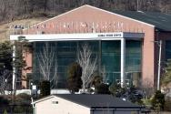 BTJ열방센터