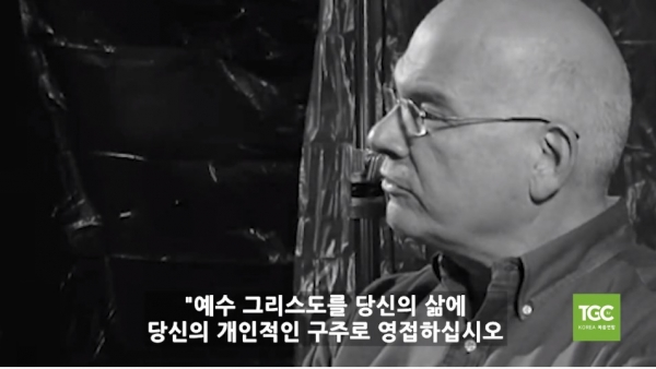켈러ㆍ파이퍼 ㆍ카슨_'복음 중심적'이라는 말의 의미?