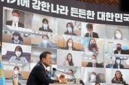 문재인 대통령이 18일 오전 청와대 춘추관에서 온·오프 혼합 방식으로 열린 '2021 신년 기자회견'에 참석해 취재진의 질문에 답변하고 있다.