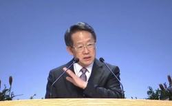 김지찬 교수