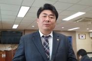 강충룡 제주도의회 도의원