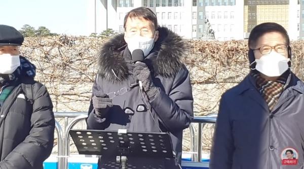 제94차 북한인권법 제정촉구 기자회견