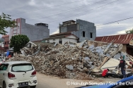 인도네시아 지진
