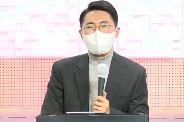 최정훈 목사(부천동광교회 청년부·둥근교회)