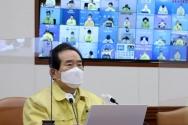 정세균 국무총리가 21일 오전 서울 종로구 정부서울청사에서 열린 코로나19 대응 중대본회의에서 발언을 하고 있다. ⓒ공동취재단