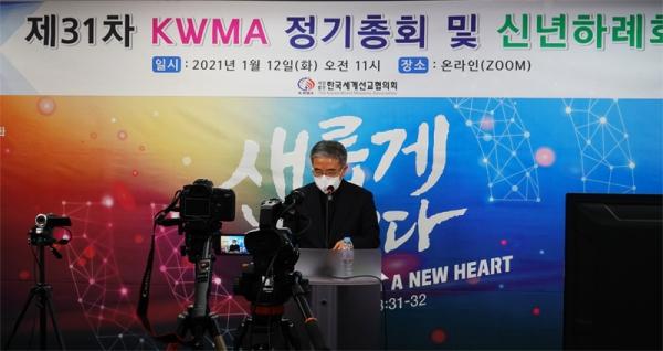 22일 KWMA 신임 사무총장 재선거를 위한 속회총회
