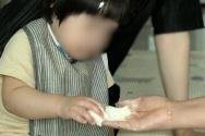 밀알복지재단 시청각 훈련