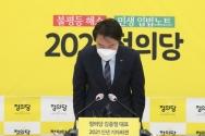 김종철 정의당 전 대표