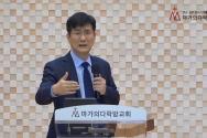박보영 목사