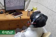 한국 VOM 라디오 방송