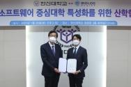 한신대 연규홍 총장과 ㈜바이오로그디바이스 이재선 대표