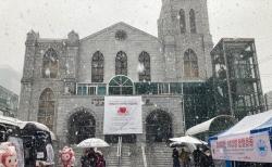 기침 총회가 28일부터 강남중앙침례교회를 시작으로 오는 4월 10일까지 헌혈운동을 전개한다고 했다.