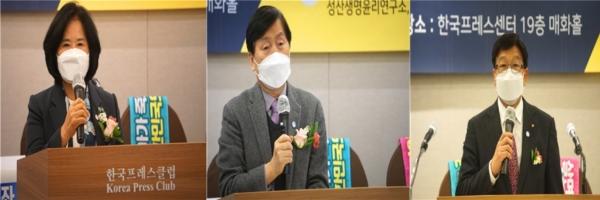 (왼쪽부터) 이봉화 상임대표, 박상은 원장, 김길수 목사