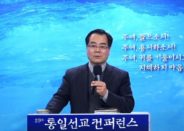 김재동 목사