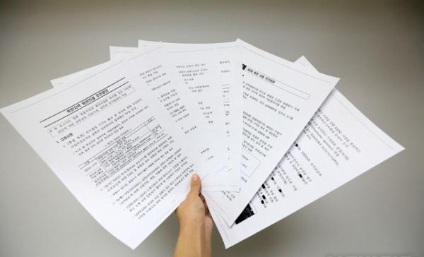 산업통상자원부는 북한 원전 건설과 관련한 불필요한 논란을 종식시키기 위해 재판 중인 사안임에도 공익적 가치를 감안해 해당 자료를 공개한다고 밝혔다. 사진은 산업통상자원부가 지난 1일 공개한  '북한 지역 원전 건설 추진 방안' 보고서. ⓒ뉴시스