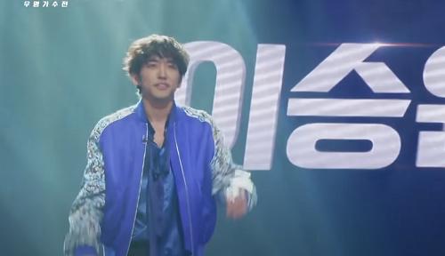 가수 이승윤 (사진출처: 유튜브 영상 캡쳐)