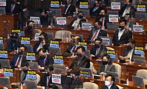 국민의힘 의원들이 4일 서울 여의도 국회에서 열린 본회의에서 임성근 부장판사에 대한 탄핵소추안 표결에 반대하는 피켓을 붙인 뒤 자리에 앉아 있다. 이날 통과된 탄핵소추안은 헌정사상 첫 국회에 의한 법관 탄핵이다. ▶관련기사10면 ⓒ뉴시스