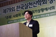 김상덕 박사