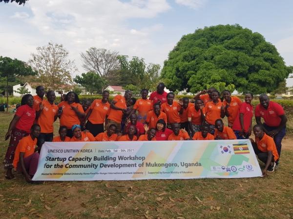 아프리카 우간다 쿠미 지역 사회개발을 위한 워크숍 단체사진