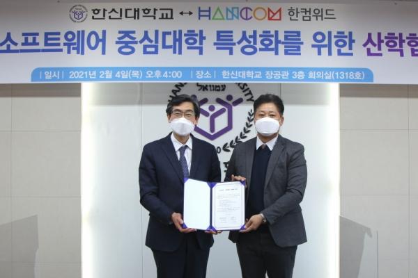 한신대 연규홍 총장과 홍승필 대표