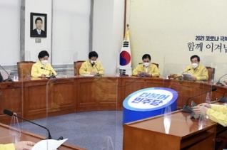 이낙연 더불어민주당 대표가 8일 서울 여의도 국회에서 열린 최고위원회의에서 발언을 하고 있다. ⓒ뉴시스