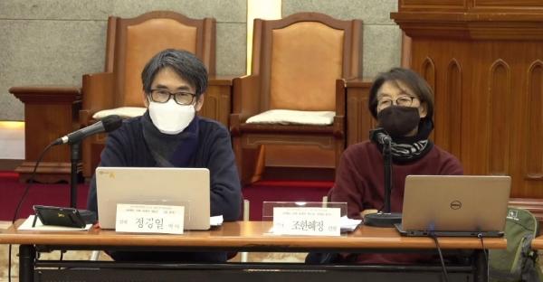 CCK·크리스챤아카데미 공동기획 토론회