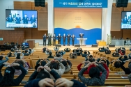 지난 7일 전국 기독청장년면려회(CE) 창립 100주년 기념사업 후원금 전달식이 진행됐다.
