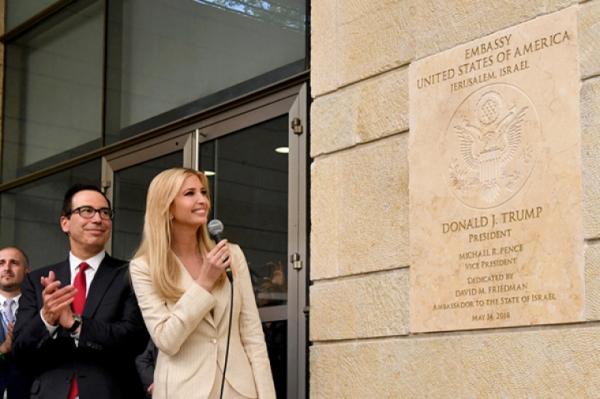 예루살렘 주재 미 대사관
