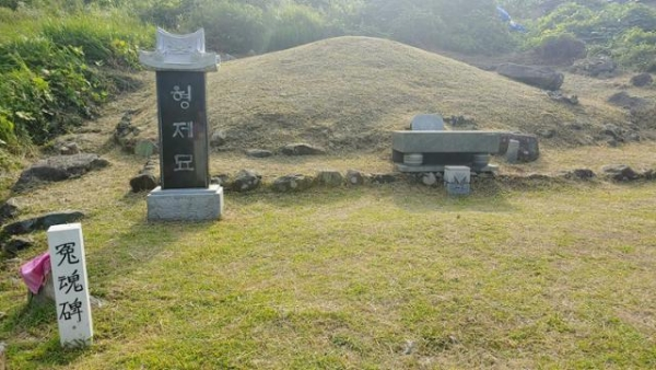 김종원부대에 학살당한 125명을 함께 묻고 형제처럼 잘 지내라고 '형제묘'라고 이름을 붙였다.