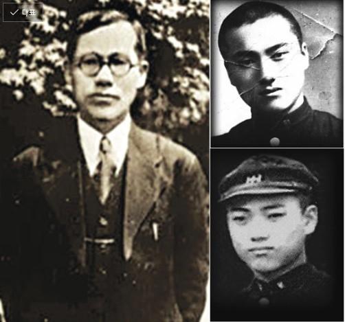 손양원 목사(좌)와 장남 동인(우, 상), 차남 동신(우, 하)
