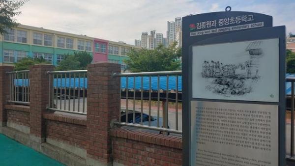 여수 중앙초등학교 앞에는 진압군 김종원 대위의 만행을고발하는 설명판이 설치되어 있다.