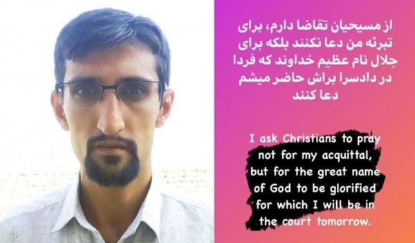 """에브라힘 피루지는 법정 출두 전 """"저의 석방보다는, 제가 내일 법정에 섰을 때 하나님의 이름이 영광을 받으시도록 기도해달라""""고 요청했다."""