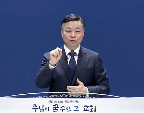 박성규 목사