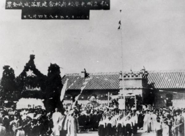 명동학교 교사 건축 낙성식(1918.4.9)