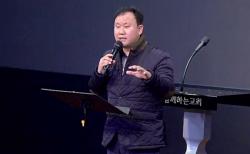 김영한 목사