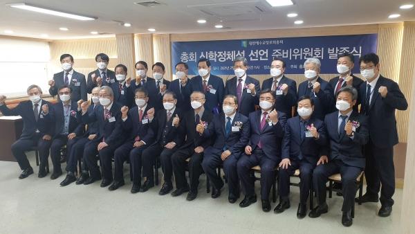 예장 합동 신학정체성 선언 준비위원회