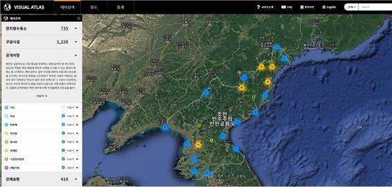 비주얼 아틀라스(Visual Atlas)에 표시된 북한 정치범수용소 위치