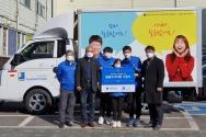 서울광염교회와 밀알복지재단 굿윌스토어 관계자들이 23일(화) 굿윌스토어 밀알도봉점에서 진행될 전달식에서 기념촬영을 하고 있다.