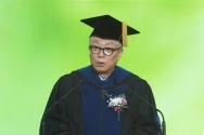 김학유 박사