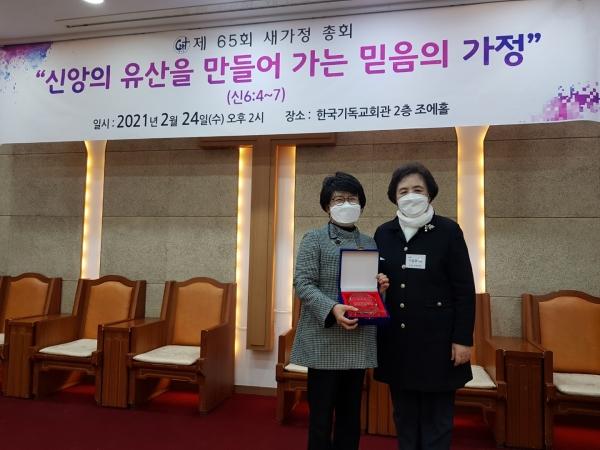 제65회 새가정 이취임식