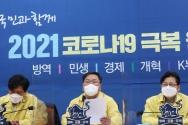 김태년 더불어민주당 원내대표가 25일 서울 여의도 국회에서 열린 정책조정회의에 참석해 발언하고 있다. ⓒ뉴시스