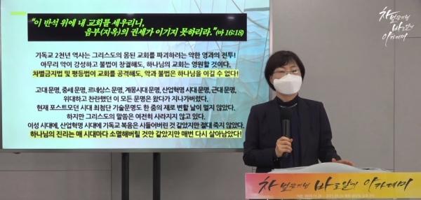 차바아 제11회 강좌 곽혜원 박사