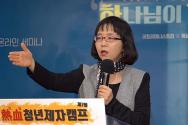 열혈청년제자캠프  김지연 약사