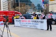 한국교회예배회복운동본부