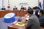 이낙연 더불어민주당 대표가 28일 서울 여의도 국회에서 열린 제2차고위당정협의회에서 발언하고 있다.