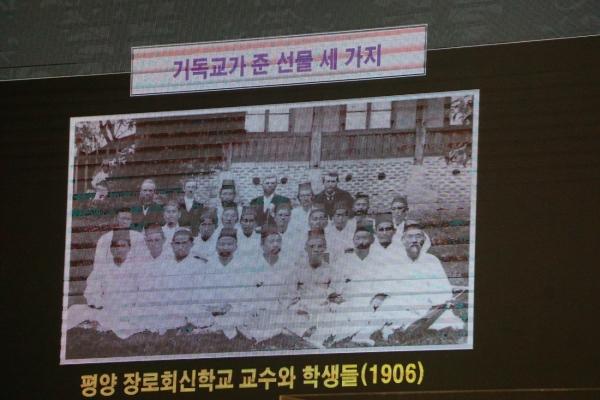 2021년 제34회 3.1절 민족화합기도회