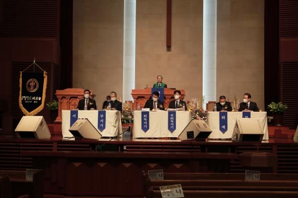 지난해 10월 20일, 주안교회에서 열린 제75회 인천노회 정기노회 모습