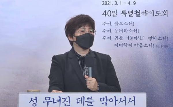 탈북민 임사라 강사(민들레심리미술상담센터)