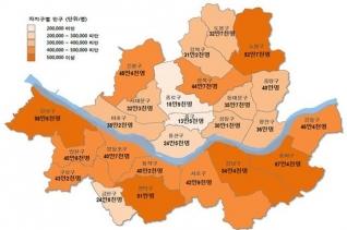 서울시 자치구별 인구 현황.