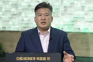 조형래 목사(전인기독학교 교장 )